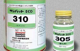 SUNPAT ECO™ (with non-halogenated organic solvents)