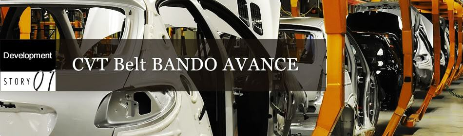 CVT Belt Bando Avance